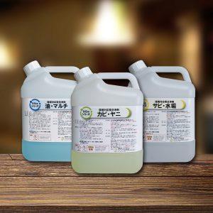 G-Ecoシリーズ環境対応型洗浄剤 カビ・ヤニ/油・マルチ/サビ・水垢