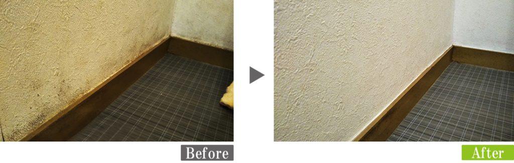 G-Eco工法施工事例 壁紙クロス カビ汚れ